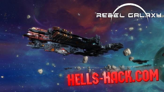 ВАУ! РАЗДАЧА Rebel Galaxy 21.06.2019