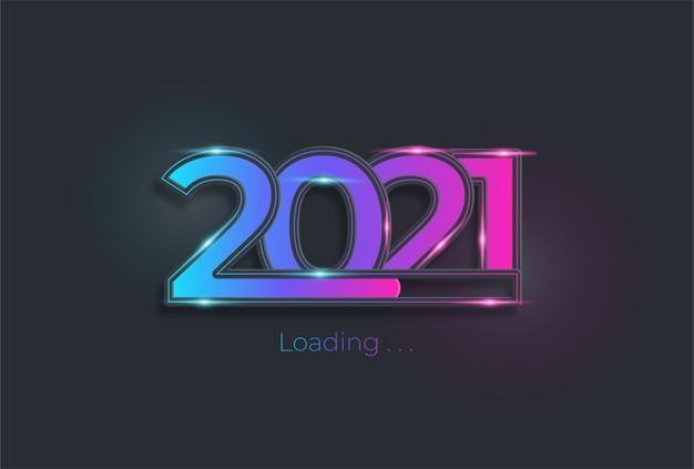С Новым 2021 годом, товарищи читеры!