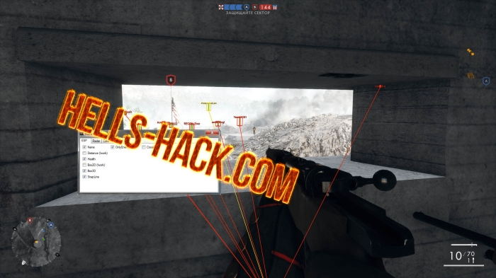 Battlefield 1 ESP_Hack (ALL ESP,BOX ESP) [13.11.2016]