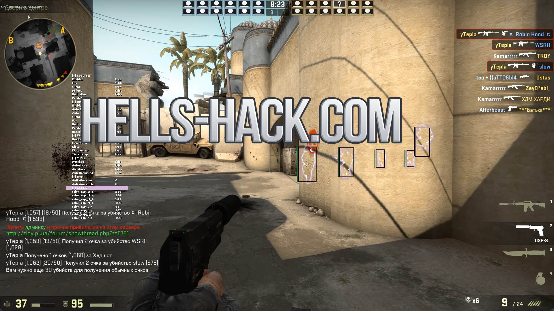 2 Jun - 6 min - Uploaded by CSGO HACKS Download: brozex-dvl