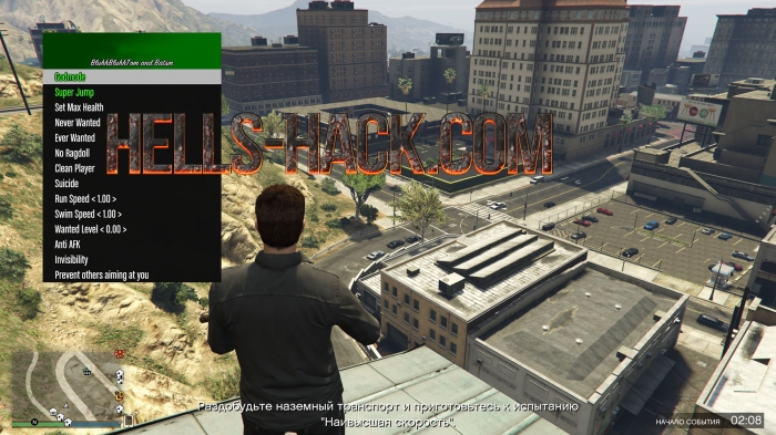 GTA 5 - Menu Hack (GodMode,Drop Money,Spawn Vehiles) 18.12.2016