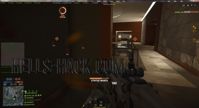 BF4 - StreamHack (UNLIMITED AMMO,ESP,NORECOIL) [07.01.2017]