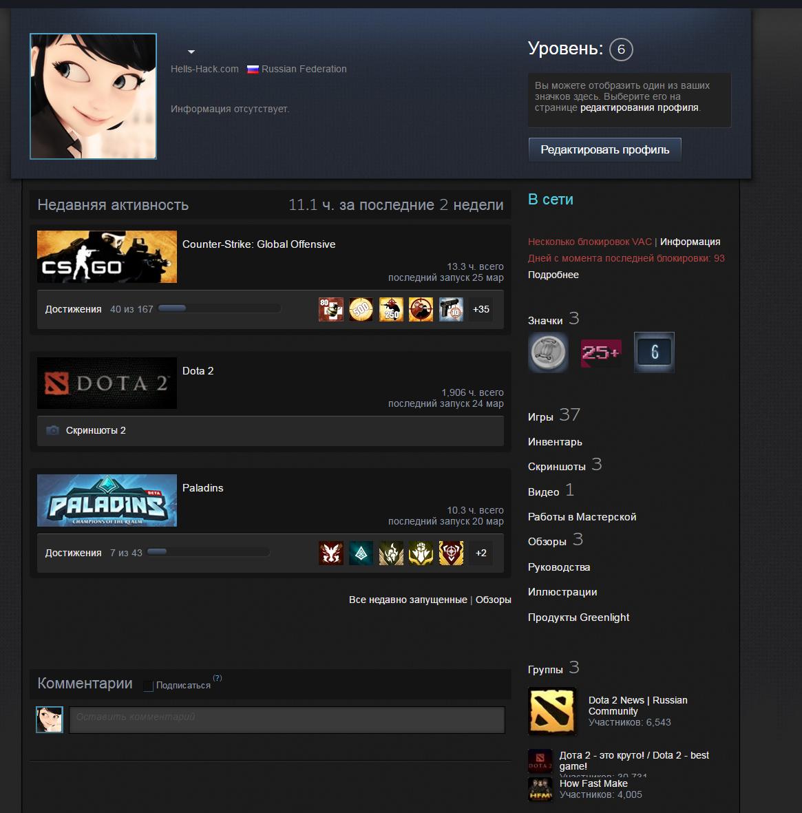 Steam скачать бесплатно на русском.
