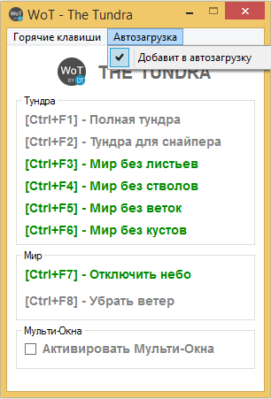 Клипы world of tanks под музыку