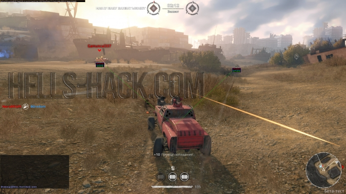 Чит на Crossout hack v2 (ESP,Wallhack) 16.09.2017
