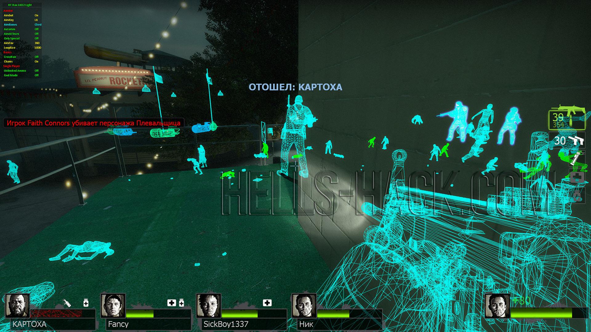 Скачать Чит для Left 4 Dead 2 Hack v2 (Aimbot,Chams,GodMode