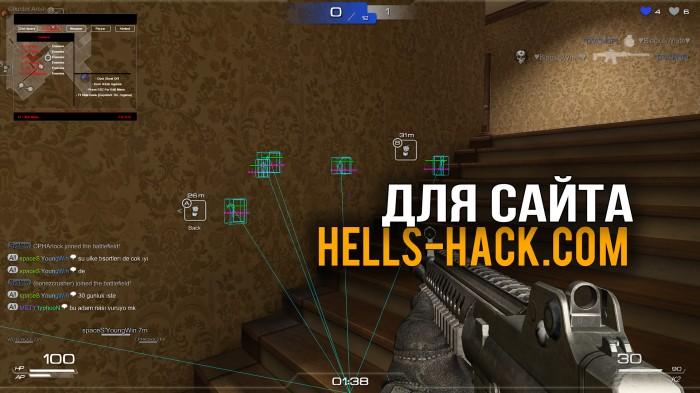 radical heights triggerbot free hack