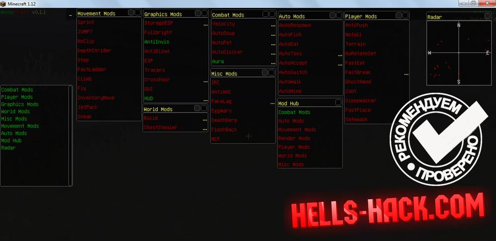 Скачать Чит WeepCraft для Minecraft 1 12 2 - Wallhack