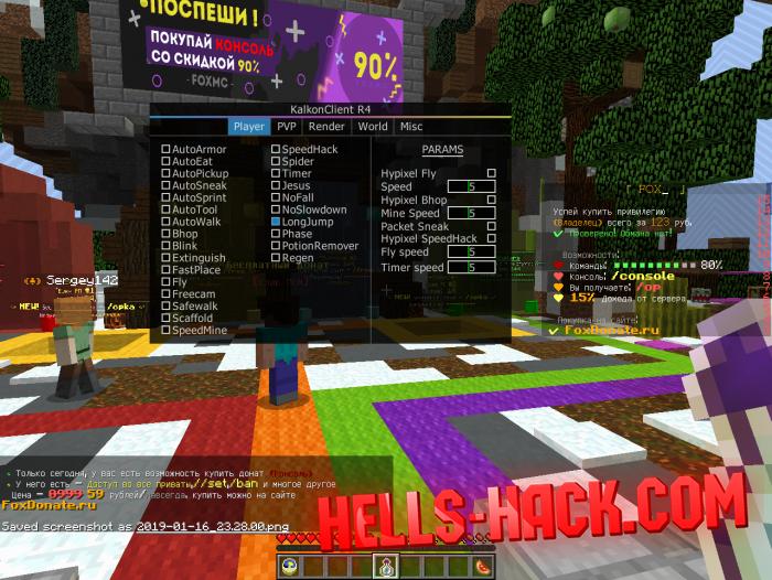 Скачать Чит на Minecraft kalkonclient 1 12