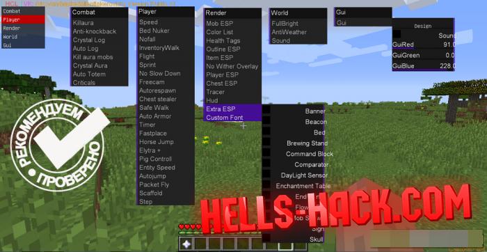 Скачать Читы Minecraft » Скачать бесплатно читы, Хаки