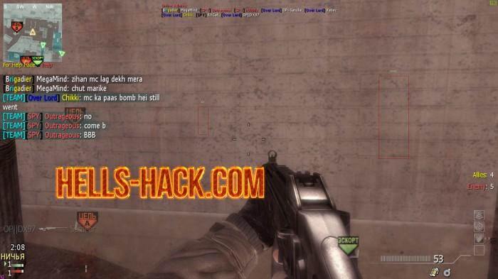 Скачать Читы Call of Duty » Скачать бесплатно читы, Хаки, Тренеры